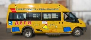 school_bus_Promteh